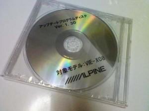 20091113215018_s