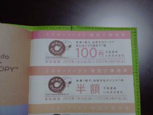 2011101202